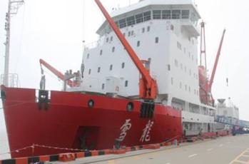 极地科考船:雪龙号   超耐寒型泡沫万博manbetx官网手机版登陆