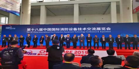 新产品 新姿态 锁龙消防携新品 精彩亮相2019北京国际消防展