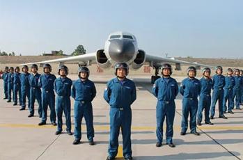 空军部队指定采购单位