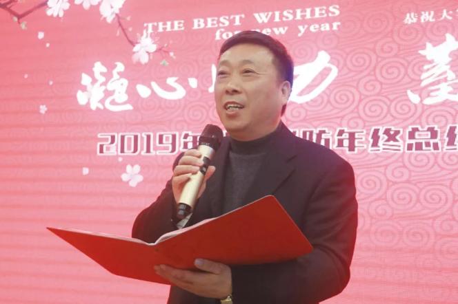 2020迎新年会丨锁龙消防,凝心聚力,蓄势待发!
